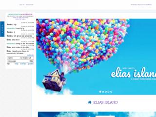 Elias Island